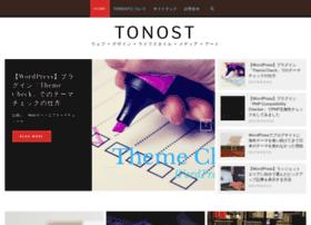 tonost.com