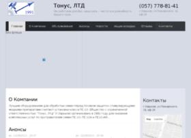 tonus-ltd.all.kharkov.ua