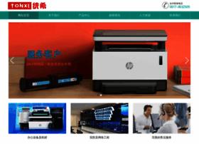 tonxi.net