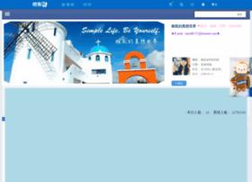 tony60533.pixnet.net
