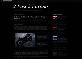 too-fast-too-furious.blogspot.com