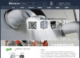 tooice.net
