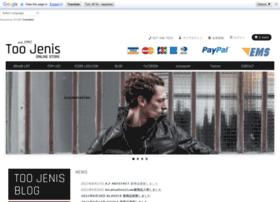 toojenis.com