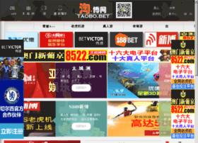 tookchina.com