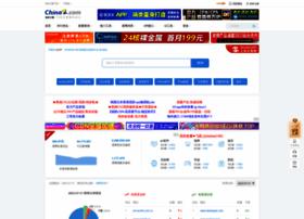 tool.chinaz.com