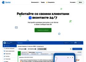 tool.seolytics.com