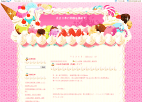 toolatetoolate.dreamlog.jp