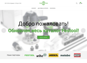 toolcenterspb.ru