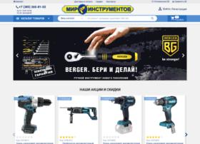 tools-brn.ru