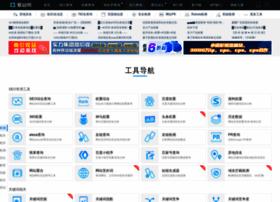 tools.aizhan.com