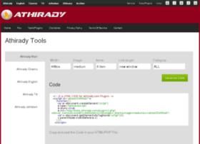 tools.athirady.info