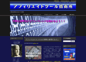 tools.ebook-hyouka.com