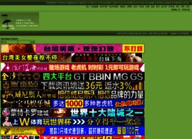 tools.webmarsol.com