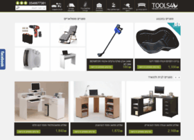 tools4u.co.il