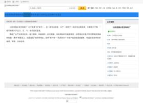tools4yourhome.com
