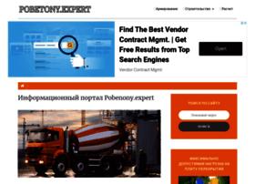 tools71.ru
