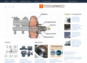 toolsenergo.ru