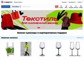toomanygifts.ru