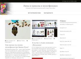toontrivia.ru