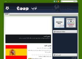 toop.gigfa.com