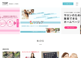 top-ad.co.jp