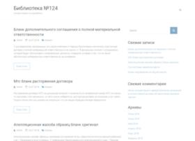 top-boost.ru