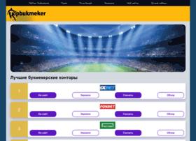 top-bukmeker.com