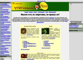 top-cat.ru