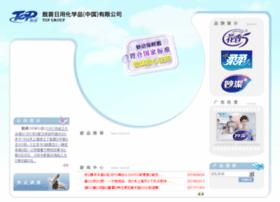 top-china.com
