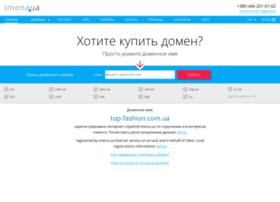 top-fashion.com.ua
