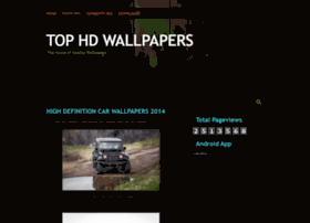 top-hdwallpaperz.blogspot.in