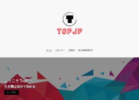 top-jp.com
