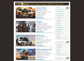 top-mmo.org