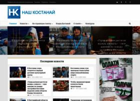 top-news.kz