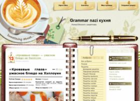 top-rezept.ru