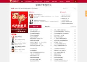 top-sales.com.cn