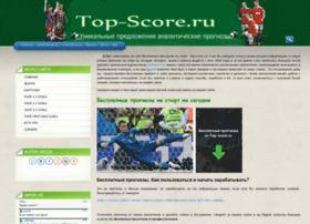 top-score.ru