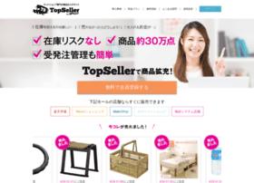 top-seller.jp