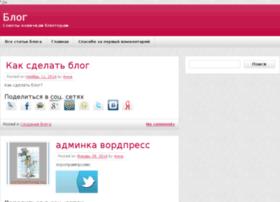 top-seoblog.ru