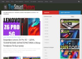 top-smartfonov.com