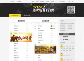 top.17173.com