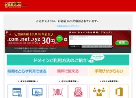 top.arc-eshop.jp