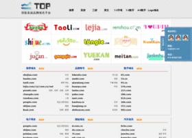 top.com.cn