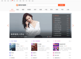 top.sogou.com