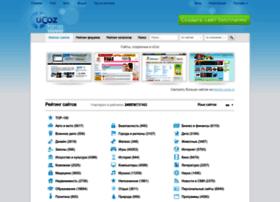 top.ucoz.com