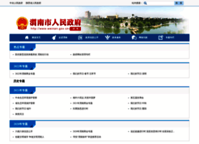 top.weinan.gov.cn