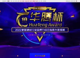 top10.chinamenwang.com