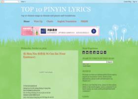 top10pinyinlyrics.blogspot.com