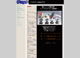 top1998.com