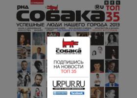 top35.urpur.ru